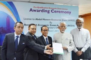 Prequalification license handed over to Abdul Monem Economic Zone  as a developer (Gazaria Munshiganj)